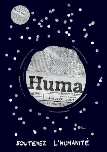 huma 2019-17